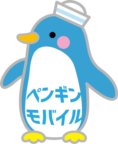 ペンギンモバイル 評価